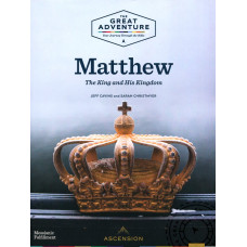 Matthew :  The King and His Kingdom DVD Starter Set